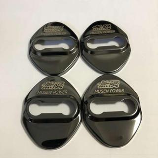 無限 黒 4個セット ドアストライカーカバー HONDA   即購入OK(車内アクセサリ)