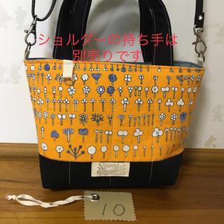 10可愛い花柄 オレンジ ミニトートバッグ (バッグ)