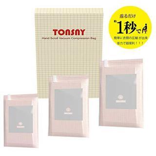 Tonsny 圧縮袋衣類 圧縮袋旅行用 掃除機不要 1秒圧縮 10枚入 LL(その他)