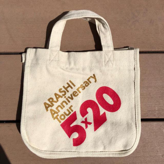 嵐(アラシ)の嵐 5×20 ミニトートバッグ レディースのバッグ(トートバッグ)の商品写真