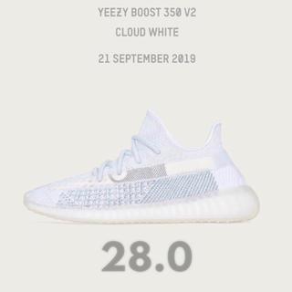 adidas - 送込28‼︎ adidas yeezy boost 350 クラウドホワイト