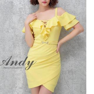 アンディ(Andy)のアンディ オフショル キャバドレス Mサイズ(ナイトドレス)