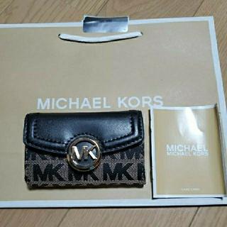 Michael Kors - MICHAEL KORS キーケース
