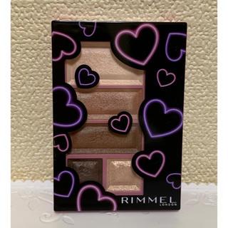 RIMMEL - リンメル  ショコラ スウィート アイズ アイシャドウ ソフトマット 003