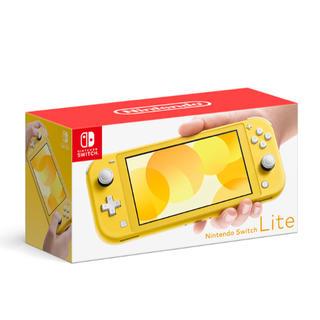 Nintendo Switch - 新品未開封‼️ Nintendo Switch Lite イエロー✨