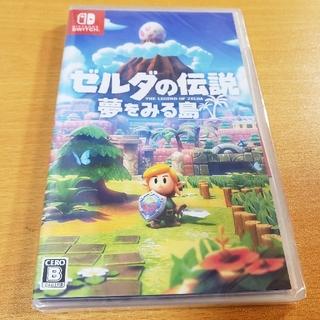Nintendo Switch - 【新品】ゼルダの伝説 夢をみる島