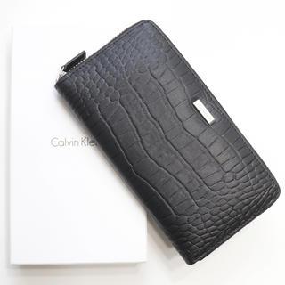 Calvin Klein - 新品 カルバンクライン 財布 二つ折り 長財布 ラウンド クロコ コインケース