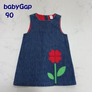 ベビーギャップ(babyGAP)のbabyGap / ベビーギャップ デニムジャンパースカート 90(ワンピース)
