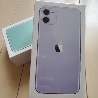 iPhone - 最新 iPhone11 128GB パープル 国内SIMフリー版 新品未開封品