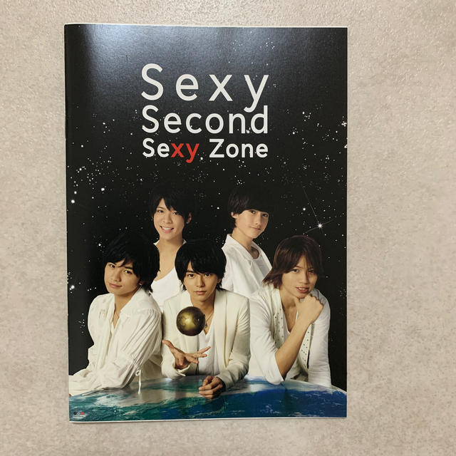 Sexy Zone(セクシー ゾーン)のSexy Zone Sexy Second 特典 ミニノート エンタメ/ホビーのタレントグッズ(アイドルグッズ)の商品写真