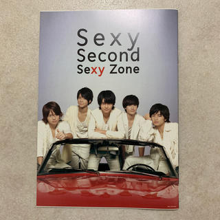 Sexy Zone - Sexy Zone Sexy Second 特典 ミニノート
