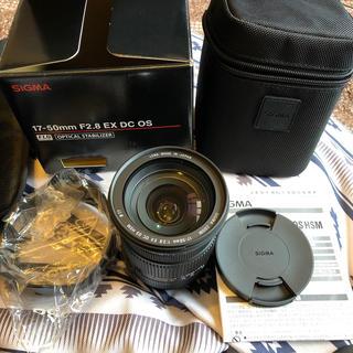 シグマ(SIGMA)のSIGMA 17-50mm F2.8 EX DC OS(レンズ(ズーム))