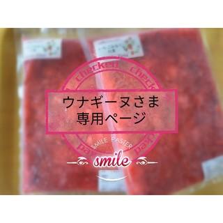 ウナギーヌさま🍓専用ページ🍓いちごみるくの素🍓17袋(フルーツ)