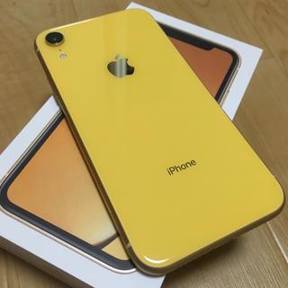 Apple - 希少 iPhone XR 64GB 極美品 SIMフリー