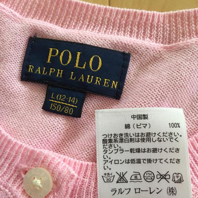 POLO RALPH LAUREN(ポロラルフローレン)のラルフローレン Ralph Lauren ピンク カーディガン 150cm キッズ/ベビー/マタニティのキッズ服 女の子用(90cm~)(カーディガン)の商品写真