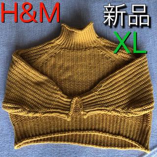H&M - 新品 H&M チャンキー リブニットタートルネックセーター XL マスタード