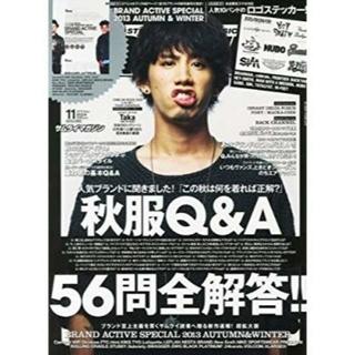 ワンオクロック(ONE OK ROCK)のSamurai magazine (サムライ マガジン) 2013年 11月号 (その他)