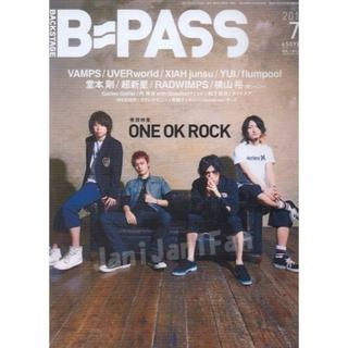 ワンオクロック(ONE OK ROCK)のBACKSTAGE PASS (バックステージ・パス) 2010年 07月号 (音楽/芸能)