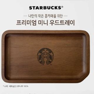 Starbucks Coffee - 韓国 スタバ ウッドトレイ 限定 新品 未使用