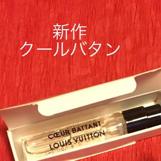 LOUIS VUITTON - ルイヴィトン フレグランス クールバタン サンプル 新品未使用 ヴィトン 香水
