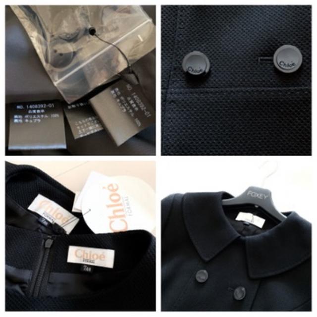 Chloe(クロエ)の新品タグ付き‼️クロエ フォーマル ワンピース セットアップ スーツ レディースのフォーマル/ドレス(スーツ)の商品写真