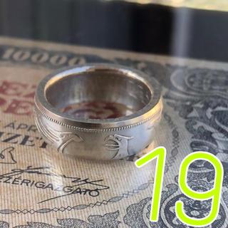 ドイツコインリング 銀貨 外国コイン加工(リング(指輪))