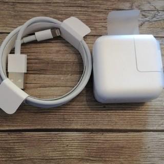 Apple - Apple 正規品パワーアダプター 12w