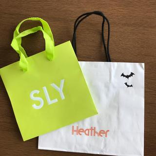 スライ(SLY)のヘザー、SLY ショップ袋 2枚セット(ショップ袋)