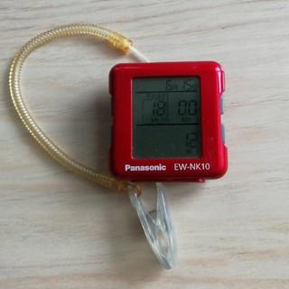パナソニック(Panasonic)の万歩計 panasonic EW-NK10(ウォーキング)