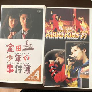 キンキキッズ(KinKi Kids)の金田一少年の事件簿 KinKi Kidsビデオ(TVドラマ)