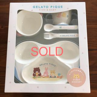 gelato pique - ジェラートピケ 食器セット