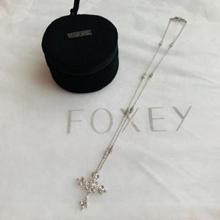 フォクシー(FOXEY)のFOXEY フォクシー クロス ネックレス(ネックレス)