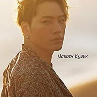エグザイル トライブ(EXILE TRIBE)のNOBODY KNOWS DVD付特別限定版(アート/エンタメ)