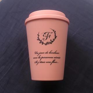 メゾンドフルール(Maison de FLEUR)のメゾンドフルール タンブラー プレミア品 新品(タンブラー)