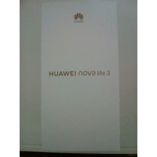 HUAWEI nova lite3 simフリー