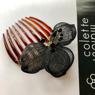 colette malouf - 美品 コレットマルーフ  メッシュフラワー フレンチコーム ブラック