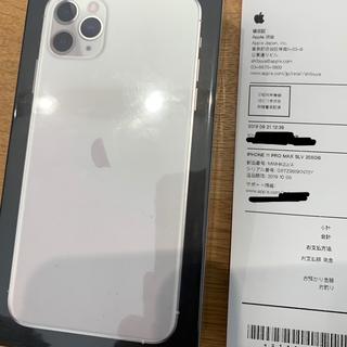 iPhone - iPhone 11 Pro max,256gb.SIMフリー。