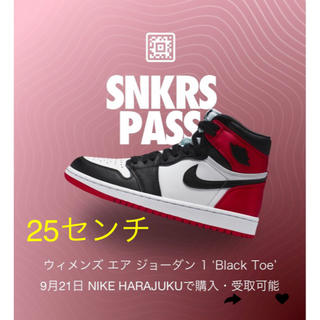 NIKE - Nike Air jordan 1 Satin Black Toe 25