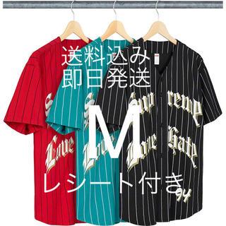Supreme - M Supreme Love Hate Baseball Jersey