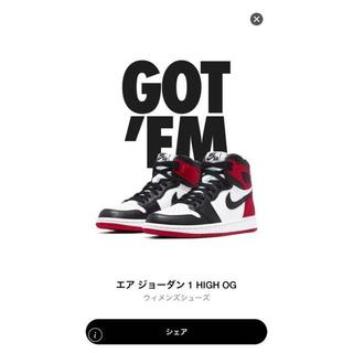 NIKE AIR JORDAN 1 SATIN BLACK TOE AJ1(スニーカー)