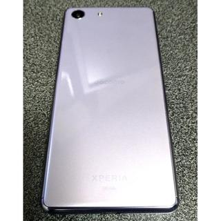 Xperia - SIMフリー SONY Xperia Ace SO-02L パープル 美品