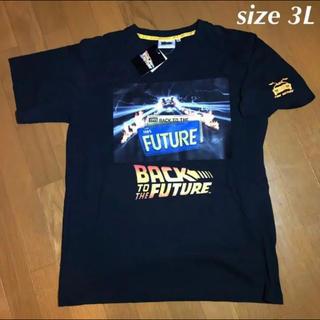 しまむら - バックトゥザフューチャー Tシャツ メンズ 3L 2XL デロリアン