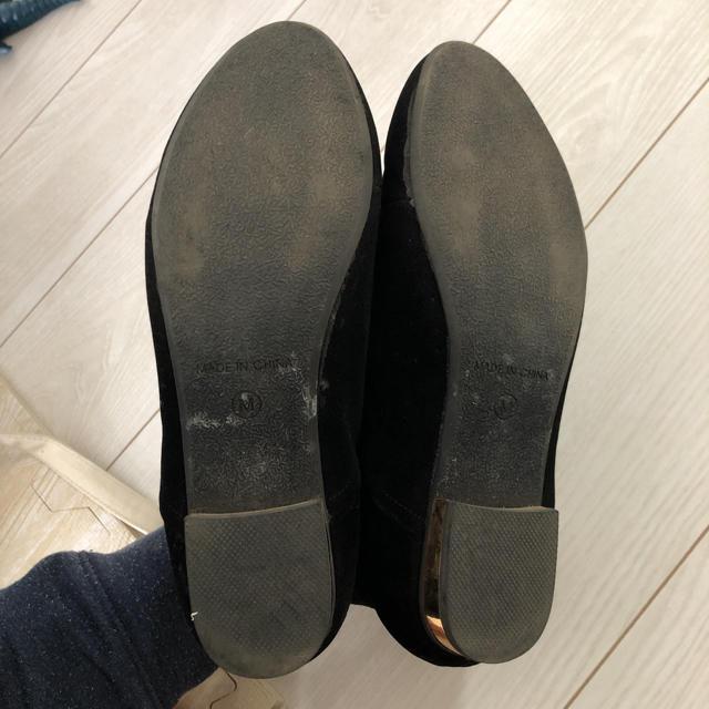 ORiental TRaffic(オリエンタルトラフィック)のサイドゴアブーツ スエード レディースの靴/シューズ(ブーツ)の商品写真