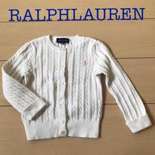 Ralph Lauren - ラルフローレン 白 ケーブル編み カーディガン 90cm