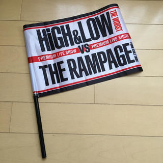 EXILE TRIBE - high&low the worst  フラッグ