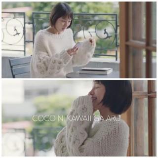 COCO DEAL - COCO DEALのハンドセーター