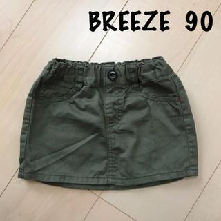 BREEZE - BREEZE ファーマーズマーケットスカート 90㎝