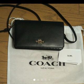 COACH - コーチ  ショルダー付き財布