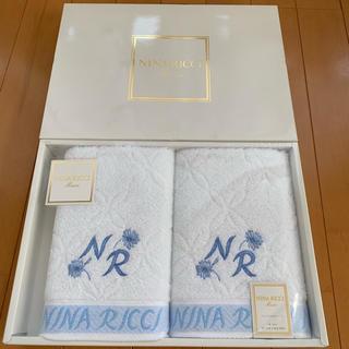NINA RICCI - ニナリッチ フェイスタオル2枚