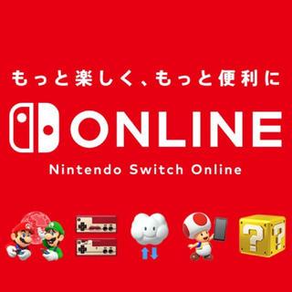 ニンテンドウ(任天堂)のNintendo Switch Online(その他)